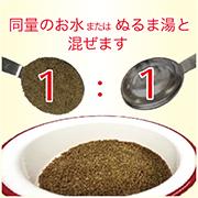株式会社黒龍堂の取り扱い商品「Nanaパウダータイプ」の画像