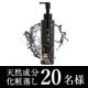 【instagram】真っ黒な天然クレンジングで話題の青じゅる化粧落とし 20名