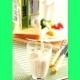 イベント「【マルサン母の日企画】お母さんへありがとうのメッセージ募集☆豆乳プレゼント!」の画像