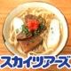 イベント「【ホテル宿泊券プレゼント♪】教えて!あなたが知っているオススメ日本の郷土料理は?」の画像