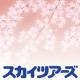 イベント「【ハウステンボスJRオリジナルベアをプレゼント!】春のとっておきフォトを大募集♪」の画像