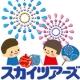 イベント「【長崎さるくのお箸をプレゼント!】夏のとっておきフォトを大募集♪」の画像