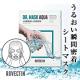 イベント「《☆新商品☆》10名様 体験モニター!7種類のヒアルロン酸配合☆ シートマスク『DR.MASK AQUAワンショットマスク』」の画像