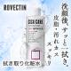 今、人気の拭き取り化粧水がロベクチンに新登場☆『シカ ピュリファイング トナー』体験モニター5名様募集!
