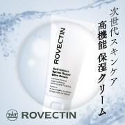 JBRM Inc.の取り扱い商品「高機能 保湿クリーム【ロベクチン】プレミアムクリーム50mL」の画像