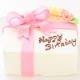 プレゼントボックス型のケーキ!Instagramへ投稿/モニター・サンプル企画