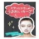 【大好評御礼】次世代モデリングマスクプレゼント企画!
