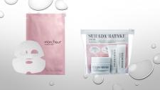 株式会社セランの取り扱い商品「2,800円相当の「素肌畑トライアルセット」と「マルシュールエッセンスマスク」」の画像