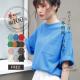 イベント「スタッフ所持率高!着るほどに馴染むフレンチバスクシャツ #10名様モニター募集!」の画像