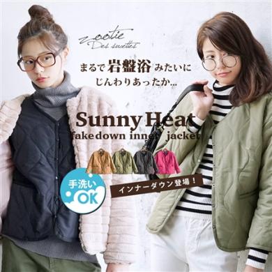 【商品ページ】サニーヒート インナージャケット