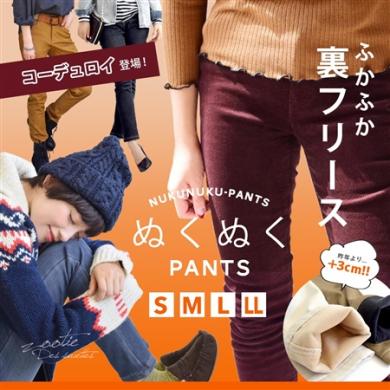 【商品ページ】ぬくぬくパンツ