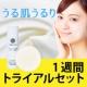 敏感肌用化粧品【うる肌うるり】石鹸&オールインワン乳液 ミニセット