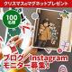 イベント「【ブログorインスタ】お部屋をプチリメイク!クリスマスツリーマグネットプレゼント」の画像