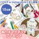【ブログorインスタ】ぬりえマグネット3枚セットプレゼント/モニター・サンプル企画