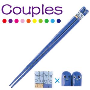 カップルズ 箸 日本製 キュートでカラフルなお箸です!! couples