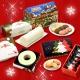 イベント「お届けする商品は届いてからのお楽しみ!「クリスマス限定商品」20名様にプレゼント」の画像