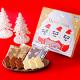 「雪だるまくんチョコレート(ホワイト&ミルク)24枚入」10名様にプレゼ ント/モニター・サンプル企画