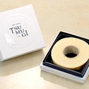 「白さとしっとりやわらかの秘密「白いバウムTSUMUGI」7名様にプレゼ ント」の画像、石屋製菓のモニター・サンプル企画