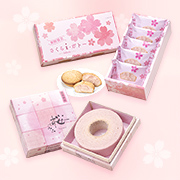 「お届けする商品は届いてからのお楽しみ「桜シリーズ限定商品」10名様にプレゼ ント」の画像、石屋製菓のモニター・サンプル企画