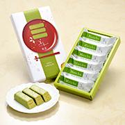 日本の伝統をチョコレート料理に「美冬(みふゆ)抹茶6個入」10名様にプレゼント