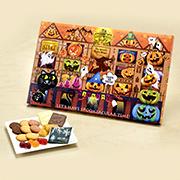 「ハロウィン限定商品「ハロウィンアドベントボックス」10名様にプレゼント」の画像、石屋製菓のモニター・サンプル企画