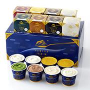 石屋製菓の取り扱い商品「「イシヤプレミアムアイスクリーム 8個セット」10名様にプレゼ ント」の画像