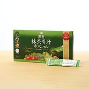 興和株式会社の取り扱い商品「黒糖抹茶青汁寒天ジュレ」の画像