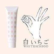 天然由来成分93% WHITE ICHIGO ハンドクリーム【インスタ募集】