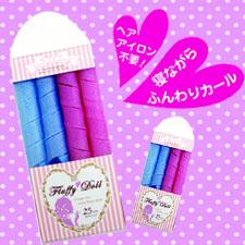 フラッフィードール Dolly curl【25mm】