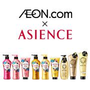 「【AEON.com×花王】新アジエンスとアジエンスMEGURIのモニター募集」の画像、イオンドットコム株式会社のモニター・サンプル企画