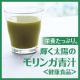 イベント「モリンガ葉、みつばち花粉(ビーポーレン)、スピルリナを配合。輝く太陽のモリンガ青汁<健康食品>」の画像