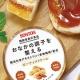 イベント「【Instagram投稿】ジャム・スプレッド初!機能性表示食品3種を250名様に」の画像