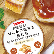 「【Instagram投稿】ジャム・スプレッド初!機能性表示食品3種を250名様に」の画像、ソントン株式会社のモニター・サンプル企画