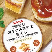 「【ブログ投稿】ジャム・スプレッド初!機能性表示食品3種を250名様に」の画像、ソントン株式会社のモニター・サンプル企画
