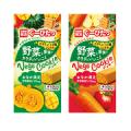 【現品モニター】野菜不足が気になる方に!ぐーぴたっ☆野菜クッキー/モニター・サンプル企画