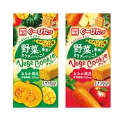 【現品モニター】野菜不足が気になる方に!ぐーぴたっ☆野菜クッキー
