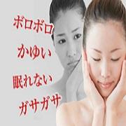 【アレルナイトプラス】1か月モニター募集!!アレルギー肌で悩んでいる方にぜひ!