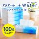 イベント「肌がよろこぶ新・潤いティシュー「エリエール +Waterソフトパック」モニター100名様募集」の画像
