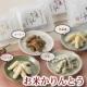 イベント「お米でかりんとう!揚げてないノンフライだからヘルシー♪人気は珈琲味と生姜味!」の画像