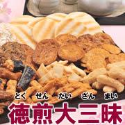 11種類のお煎餅・おかきなどが18袋も入ったお得セット