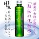 イベント「日本酒のチカラでうるおい美肌へ★酒蔵の女将の秘伝レシピを再現「会津ほまれ化粧水」」の画像