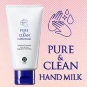 「新商品◆潤いと除菌が同時に叶うハンドミルク「消毒ハンドミルク」◆現品50名様」の画像、日本ゼトック株式会社のモニター・サンプル企画