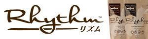 Rhythm(リズム)ー愛犬の理想的な体型をサポートする食事