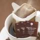 イベント「☆100名様☆珈琲が苦手な方でもおすすめ!きれいなコーヒーモニター大募集!」の画像