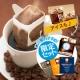 イベント「【特別企画】珈琲が苦手な方にもおすすめ!「きれいなコーヒー」モニター大募集!」の画像
