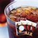 イベント「☆100名様☆今回はアイスコーヒー!きれいなコーヒーモニター大募集!」の画像