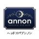 イベント「スパサロン『annon』オープン記念!ヘッドスパ100名様無料モニター募集!」の画像
