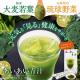 【美味顔チャレンジ!】琉球野菜 +「視る」健康サポート! あいあい青汁【10名様】/モニター・サンプル企画