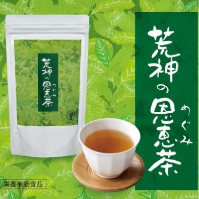 株式会社ルネット イーフェイス 荒神の恩恵茶