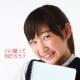 イベント「どんな塾なら通ってみたい?5名の方に1000円の図書カードプレゼント!」の画像